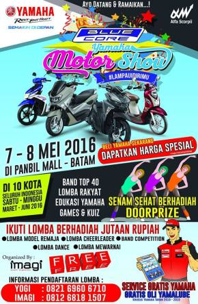 Blue Core Yamaha Motor Show2016